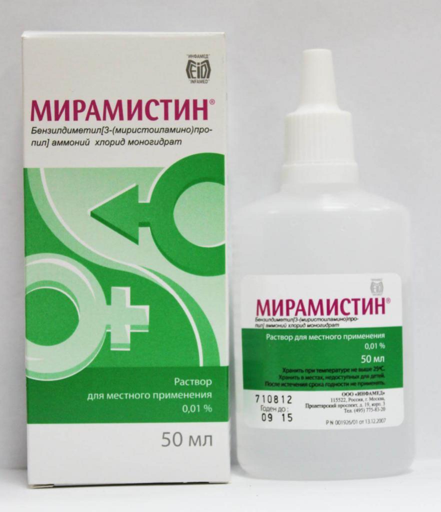 condyloma gyógyszerek kezelésre hpv condyloma rák